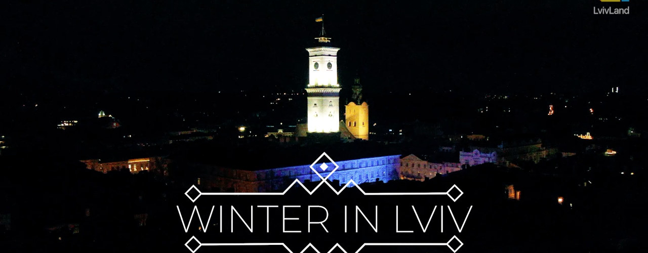 Enjoy winter in Lviv!